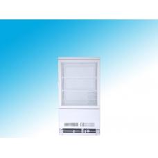 Frigider expunere - vitrina verticala cu geam
